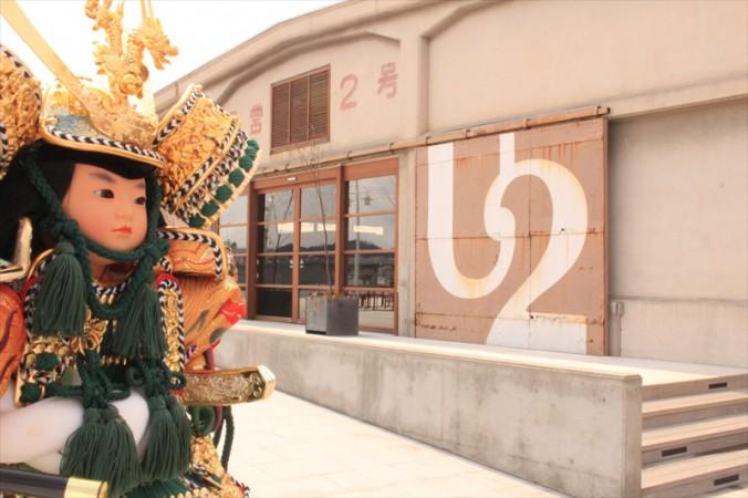 海岸沿いの倉庫をリニューアルした観光名所U2