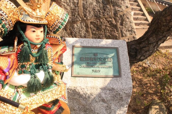 文学記念館は文化庁の有形文化財に登録