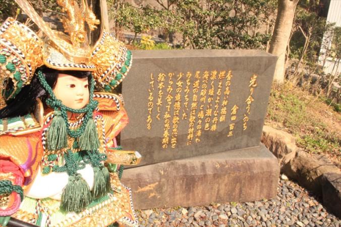 倉田百三さんの記念碑